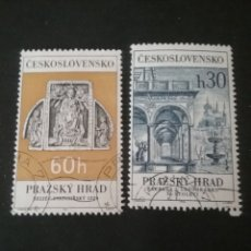 Timbres: SELLOS DE CHECOSLOVAQUIA MTDOS (USADOS).1966. PALACIO. VIRGEN. GRABADO. FUENTE. CASTILLO. ARQUITECTU. Lote 122943707
