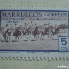 Sellos: MARRUECOS ESPAÑOL 1952. EDIFIL 343. CORRIENDO LA PÓLVORA. NUEVO SIN CHARNELA.. Lote 143263950