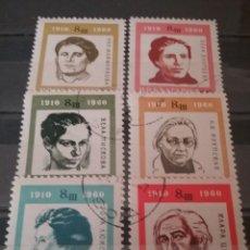 Sellos: SELLOS DE BULGARIA MATASELLADOS. 1960. DIA INTERNACIONAL MUJER. PERSONAJES FAMOSOS. REVOLUCIONARIA.. Lote 128010415