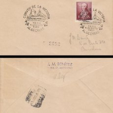 Sellos: AÑO 1951, 15 ANIVº DEL CONVOY DE LA VICTORIA (GUERRA CIVIL), MATASELLO DE ALGECIRAS, SOBRE CIRCULADO. Lote 128022163