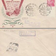 Sellos: AÑO 1951, 15 ANIVº DEL CONVOY DE LA VICTORIA (GUERRA CIVIL), MATASELLO CEUTA, PANFILATELIC CIRCULADO. Lote 128022263