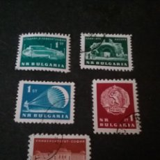 Sellos: SELLOS DE BULGARIA MATASELLADOS. 1963. SERIE BASICA. UNIVERSIDAD. PARACAIDISTA. ROMANAS RUINAS. ESCU. Lote 128110234