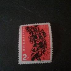 Sellos: SELLOS DE BULGARIA MATASELLADOS. 1963. MANIFESTACION. PERSONAS. ARMAS. BANDERA. LIBERACION. SUBLEVAC. Lote 128111943