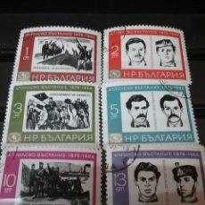 Sellos: SELLOS DE BULGARIA MATASELLADOS. 1966. LEVANTAMIENTO. SOLDADOS. LIDERES. PUENTE. ARMAS. BANDERAS. BA. Lote 128271364