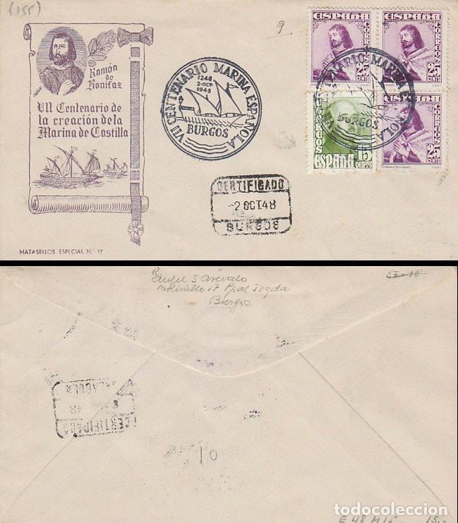 AÑO 1948, VII CENTº DE LA MARINA ESPAÑOLA, ALMIRANTE BONIFAZ MATASELLO BURGOS, QUERALT, CIRCULADO (Sellos - Temáticas - Militar)