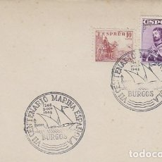 Sellos: AÑO 1948, VII CENTº DE LA MARINA ESPAÑOLA, ALMIRANTE BONIFAZ MATASELLO BURGOS. Lote 128640151