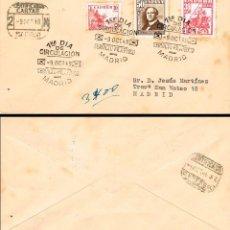 Sellos: EDIFIL Nº 1034, VII CENTENARIO DEL ALMIRANTE BONIFAZ, PRIMER DIA DEL 20-9-1948, SOBRE CIRCULADO. Lote 128649555
