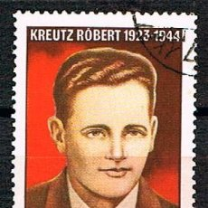 Sellos: HUNGRIA 3029, ROBERT KREUTZ, 1923-1944 (PARTISANO ANTIFASCISTA) 2ª GUERRA MUNDIAL, USADO. Lote 128655167