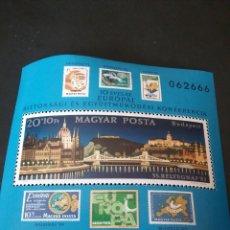 Timbres: HB/SELLOS HUNGRIA (MAGYAR POSTA) NUEVO. 1982. PALOMA. AVE. MAPA. BUDAPEST. EDIFICIOS. MONEDA. EURO.. Lote 129351291