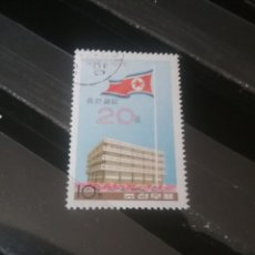 Sellos: SELLOS COREA NORTE MTDOS (DPRK).1975/CONSTRUCCIONE/EDIFICIO GUBERNAMENTAL/ARQUITECTURA/FLORES/JARDI. Lote 132917410