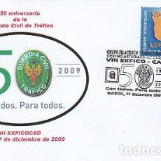 Sellos: AÑO 2009, 50 ANIVERSARIO DE LA GUARDIA CIVIL DE TRAFICO, MATASELLO DE OVIEDO. Lote 133338154