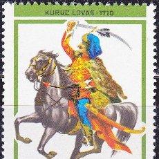 Sellos: 1978 - HUNGRIA - HUSARES - HUSAR KURUC 1710 - YVERT 2593. Lote 134176534