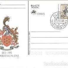 Sellos: PORTUGAL & INTERO, CENTENARIO DE LA COOPERATIVA MILITAR 1893-1993, LISBOA (87. Lote 134897834