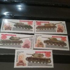 Timbres: SELLOS RUSIA (URSS.CCCP) NUEVOS/1984/TANQUES II.G.M/CAÑONES/ARMAS/SOLDADO/ESCUDO/BANDERA/MILITAR. Lote 136044880