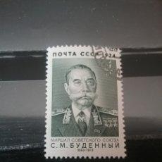 Timbres: SELLOS RUSIA (URSS.CCCP)/1974/ANIVERSARIO NACIMIENTO MARISCAL BUDENNY/UNIFORMES/SOLDADO/MILITAR/RETR. Lote 136589112