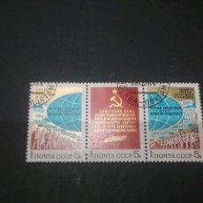 Timbres: SELLOS RUSIA (URSS.CCCP) MTDOS/1984/DEFENSA SOVIETICA PAZ/GLOBO TERRAQUEO/GENTE/MANIFESTACION/ESCUDO. Lote 136866281