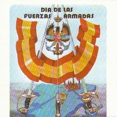 Timbres: EDIFIL 2659, DIA DE LAS FUERZAS ARMADAS, ZARAGOZA GENERAL PALAFOX TARJETA MAXIMA ZARAGOZA 28-5-1982 . Lote 141340186