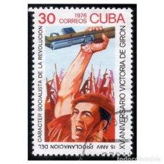 Timbres: CUBA 1976. MI 2133, YT 2058. MILITARES. ANIVERSARIO VICTORIA DE GIRÓN. USADO. Lote 141436746