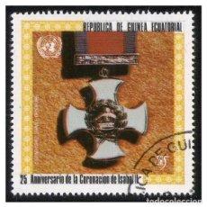 Sellos: GUINEA ECUATORIAL 1978. MEDALLA MILITAR. ORDEN DE SERVICIO 1886. USADO. Lote 142258046