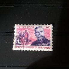 Timbres: SELLOS RUSIA (URSS.CCCP) MTDOS/1963/HEROES DE GUERRA/SOLDADOS/UNIFORMES/EJERCITO/MILITAR/FAMOSOS. Lote 142416550