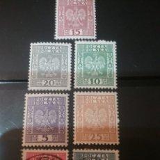 Sellos: SELLOS R. POLONIA (POLSKA) NUEVOS+MTDOS/1932-1933/ESCUDO ARMAS DE POLONIA/LINEAS VERTICALES/AGUILA/A. Lote 143620518