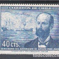 Sellos: CHILE Nº 220** BATALLA NAVAL DE IQUIQUE. COMPLETA. Lote 143757118