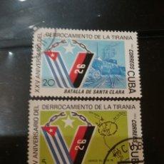 Sellos: SELLOS R. CUBA MTDOS/1983/25TH ANIV. REVOLUCION/PLANO/BANDERA/CADENAS/VIAS/PUEBLO/. Lote 143835321