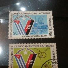 Sellos: SELLOS R. CUBA MTDOS/1983/25TH ANIV. REVOLUCION/PLANO/BANDERA/CADENAS/VIAS/PUEBLO/. Lote 143835398