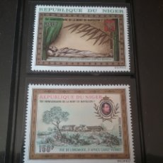 Sellos: SELLOS DE NIGER NUEVOS/1971/CL ANIV. MUERTE NAPOLEON I/CASAS/TUMBA/ALEGORIA/ARTE/PINTURAS. Lote 143981560