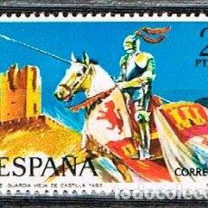 Sellos: EDIFIL Nº 2140, UNIFORMES MILIKTARES: GUARDIA VIEJA DE CASTILLA DE 1493, NUEVO*** . Lote 144125910