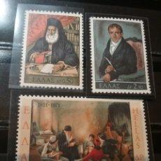 Sellos: SELLOS DE GRECIA NUEVOS/1971/CL ANIV. GUERRA INDEPENDENCIA/MAESTROS/RELIGION/ORTODOXO/POLITICO. Lote 144130681