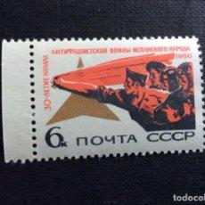 Sellos: RUSIA Nº YVERT 3159*** AÑO 1966. 30º ANIVERSARIO DE LA GUERRA CIVIL EN ESPAÑA. Lote 146956890