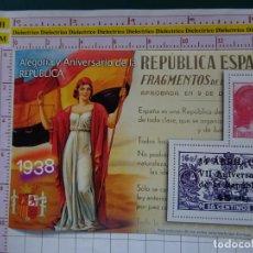 Sellos: HOJA BLOQUE. TEMÁTICA POLÍTICO MILITAR. GUERRA CIVIL ESPAÑOLA. 1938 ALEGORÍA ANIVERSARIO REPÚBLICA. Lote 147336702