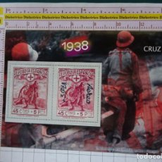 Sellos: HOJA BLOQUE. TEMÁTICA POLÍTICO MILITAR. GUERRA CIVIL ESPAÑOLA. 1938 CRUZ ROJA ESPAÑOLA. Lote 147336802