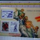 Sellos: HOJA BLOQUE. TEMÁTICA POLÍTICO MILITAR. GUERRA CIVIL ESPAÑOLA. 1938 AUXILIO DE INVIERNO. Lote 147336898