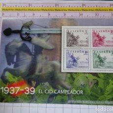 Sellos: HOJA BLOQUE. TEMÁTICA POLÍTICO MILITAR. GUERRA CIVIL ESPAÑOLA. 1937 1939 EL CID CAMPEADOR. Lote 147337726