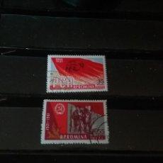 Sellos: SELLOS R. RUMANIA (P. ROMANA) MTDOS/1961/40 ANIV. PARTIDO COMUNISTA RUMANO/LENIN/BANDERA/POLITICOS/. Lote 147608553