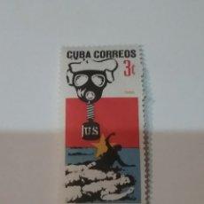Sellos: SELLOS R. CUBA NUEVOS/1966/GENOCIDIO EN VIETNAM/AVION/AVIACION/BANDERA/SOLDADO/GUERRA/MEMORIAL/MUERT. Lote 148237966