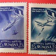 Sellos: RUMANÍA. A 47/48 FRATERNIDAD RUMANO-SOVIÉTICA. AVIONES DE CAZA Y BOMBARDEO. 1948. SELLOS NUEVOS Y NU. Lote 150264054