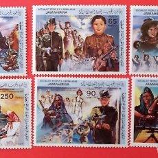 Sellos: LIBIA. ANIVERSARIO DE LA REVOLUCIÓN DEL 1º SEPTIEMBRE: MUJERES SOLDADOS. 1983. SELLOS NUEVOS Y NUMER. Lote 150264098