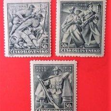 Sellos: CHECOSLOVAQUIA. 337/39 BATALLAS CON LEGIONARIOS CHECOS Y FRANCESES: VOUZIERS, DOSS ALTO. 1938. SELLO. Lote 150264130