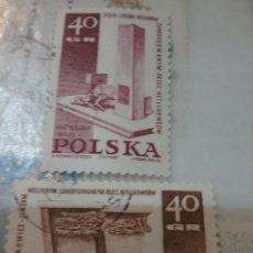 Sellos: SELLOS R. POLONIA (POLSKA) MTDOS/1967/MEMORIALES MUERTOS II GUERRA MUNDIAL/ATQUITECTURA/ARTE/MILITAR. Lote 150306030