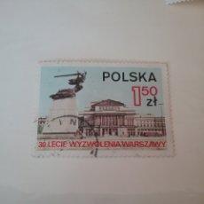 Sellos: SELLOS R. POLONIA (POLSKA) MTDOS/1975/30 ANIV. LIBERACION VARSOVIA/MEMORIAL/ESCULTURA/ARQUITECTURA/E. Lote 150643874
