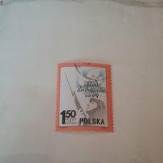 Sellos: SELLOS R. POLONIA(POLSKA) MTDOS/1974/25 ANIV. FIN II GUERRA MUNDIAL/SOLDADO/ARMA/UNIFORME/PALOMA/AVE. Lote 150646408
