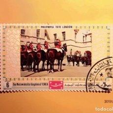 Sellos: YEMEN - UNIFORMES - CABALLERÍA - GUARDIA REAL DE GRAN BRETAÑA - REINO UNIDO.. Lote 151232602