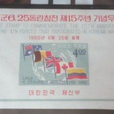 Sellos: HB COREA DEL SUR NUEVA/1965/XV ANIV. DE LA INTERVENCION DE LA ONU EN LA GUERRA COREA/BANDERAS/MILITA. Lote 152532226