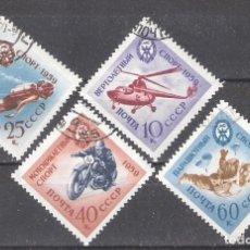 Timbres: RUSIA (URSS) Nº 2233/2236º SOCIEDAD DE VOLUNTARIOS DE AYUDA AL EJÉRCITO. SERIE COMPLETA. Lote 153858190