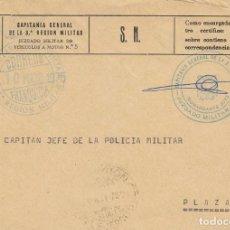 Sellos: AÑO 1975, JUZGADO MILITAR DE VEHICULOS A MOTOR, CAPITANIA GENERAL DE LA 3ª REGION MILITAR. MUY RARO. Lote 157003270