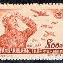 Sellos: CHINA, REPUBLICA POPULAR, Nº 183, XX ANIVº DE LA FUNDACION DEL EJERCITO DE LIBERACION POPULAR, USADO. Lote 160837802