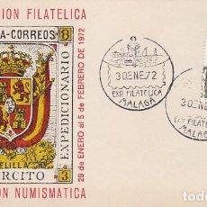 Sellos: AÑO 1972, MALAGA, HOMENAJE AL EJERCITO, EL CENACHERO. Lote 162772902